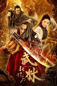 Nonton Film Wu Lin: The Soul Knife (1970) Subtitle Indonesia Streaming Movie Download