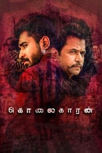 Nonton Film Kolaigaran (2019) Subtitle Indonesia Streaming Movie Download