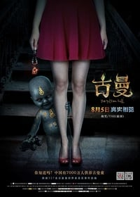 Nonton Film Golden Doll (2016) Subtitle Indonesia Streaming Movie Download