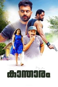 Nonton Film Kantharam (2019) Subtitle Indonesia Streaming Movie Download