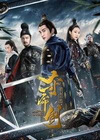 Nonton Film Sword of Destiny 2 (2018) Subtitle Indonesia Streaming Movie Download