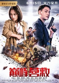 Nonton Film Peak Rescue (2019) Subtitle Indonesia Streaming Movie Download