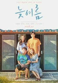 Nonton Film Passing Summer (2018) Subtitle Indonesia Streaming Movie Download