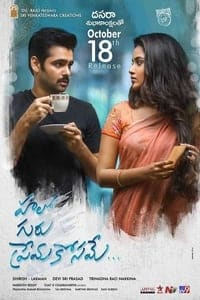Nonton Film Hello Guru Prema Kosame (2018) Subtitle Indonesia Streaming Movie Download