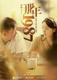Nonton Film The Year 1987 (2018) Subtitle Indonesia Streaming Movie Download