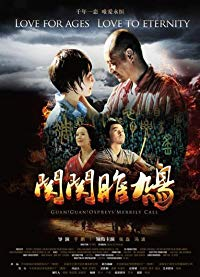 Nonton Film Guan Guan Ospreys' Merrily Call (2013) Subtitle Indonesia Streaming Movie Download
