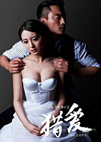 Nonton Film Love Hunting (2016) Subtitle Indonesia Streaming Movie Download