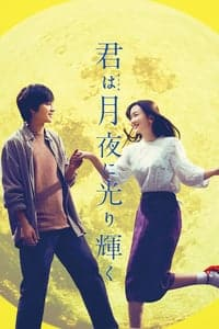 Nonton Film You Shine in the Moonlit Night (2019) Subtitle Indonesia Streaming Movie Download