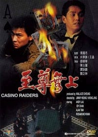 Casino Raiders (1989)