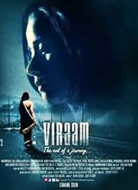Nonton Film Viraam (2017) Subtitle Indonesia Streaming Movie Download