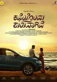 Nonton Film Katheyondu Shuruvagide (2018) Subtitle Indonesia Streaming Movie Download