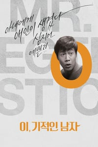 Nonton Film Mr. Egotistic (2018) Subtitle Indonesia Streaming Movie Download