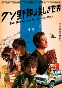 Nonton Film The Bastard and the Beautiful World (2018) Subtitle Indonesia Streaming Movie Download