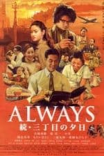 Nonton Film Always: Sunset on Third Street 2 (2007) Subtitle Indonesia Streaming Movie Download