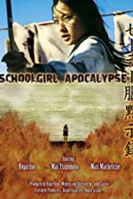 Nonton Film Schoolgirl Apocalypse (2011) Subtitle Indonesia Streaming Movie Download