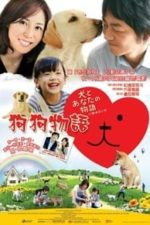 Nonton Film Happy Together: All About My Dog (2011) Subtitle Indonesia Streaming Movie Download