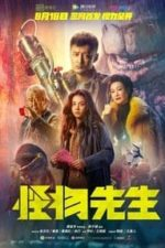 Nonton Film Monster Run (2020) Subtitle Indonesia Streaming Movie Download