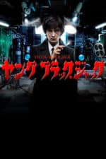 Nonton Film The Young Black Jack (2011) Subtitle Indonesia Streaming Movie Download