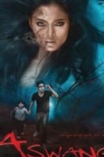 Nonton Film Aswang (2011) Subtitle Indonesia Streaming Movie Download