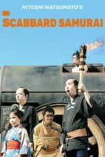 Nonton Film Scabbard Samurai (2010) Subtitle Indonesia Streaming Movie Download
