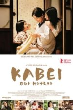 Nonton Film Kabei: Our Mother (2008) Subtitle Indonesia Streaming Movie Download